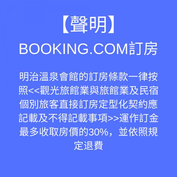 News 最新消息 7 – admin