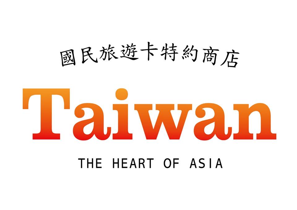 Travel 國民旅遊卡 1 – admin