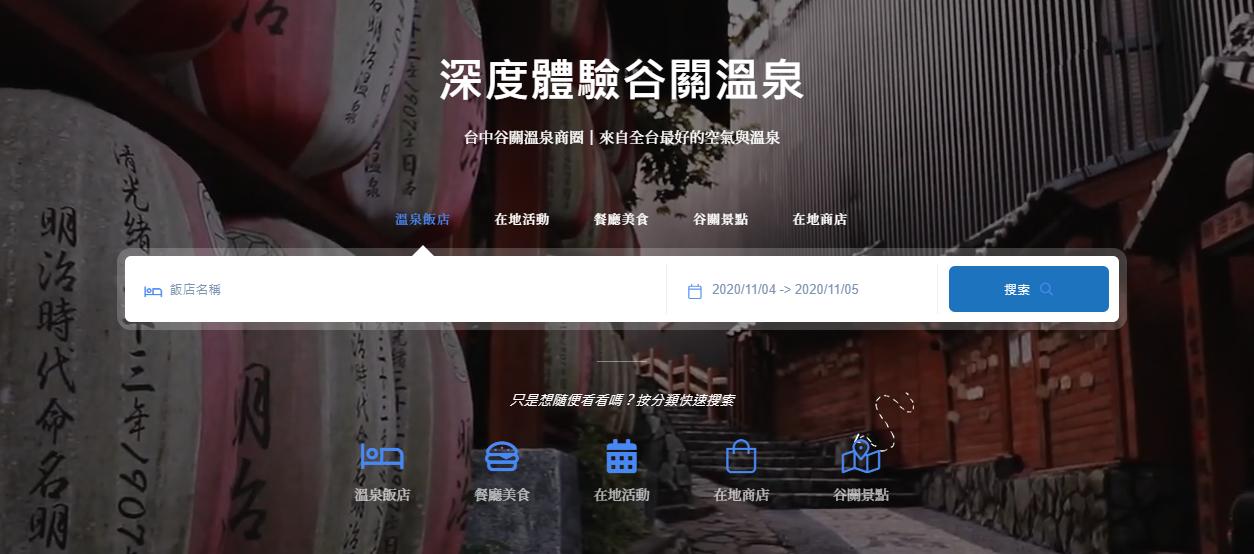 News 最新消息 9 – admin