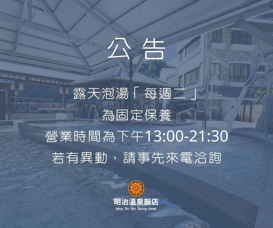 News 最新消息 11 – admin
