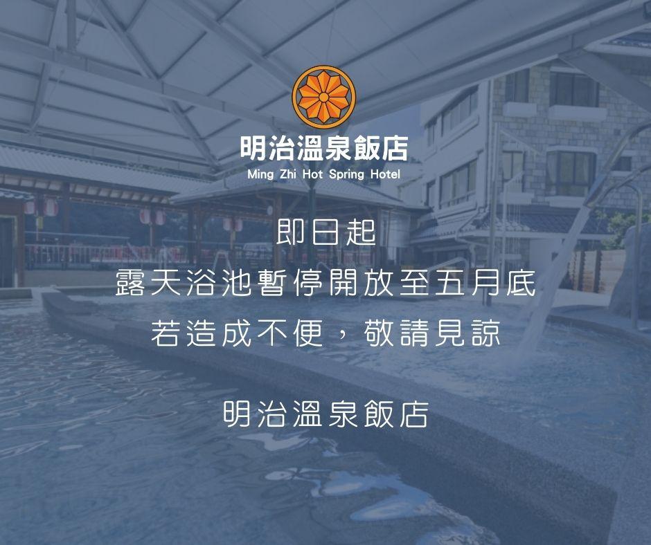 News 最新消息 3 – admin